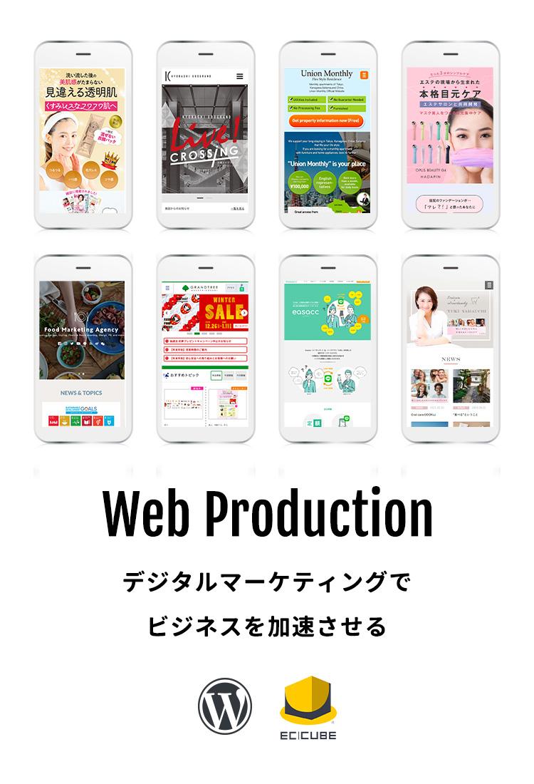 Web Production